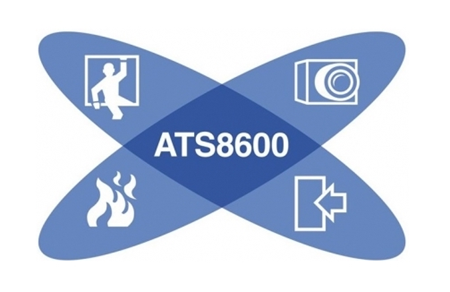 Immagine per la categoria ATS8600 MANAGEMENT SOFTWARE