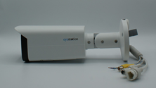 Immagine di TELECAMERA BULLET IP COL.D/N 4MP 3.6MM ICR WDR  DC12V/POE IP67